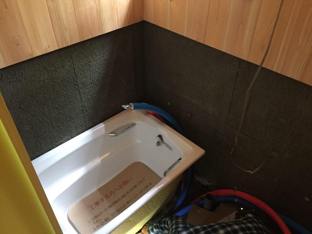造りの浴室